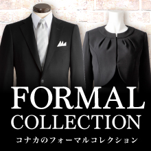 FORMAL COLLECTION