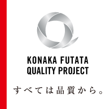 KONAKA QUAITY PROJECT